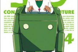 未来少年コナン(4)
